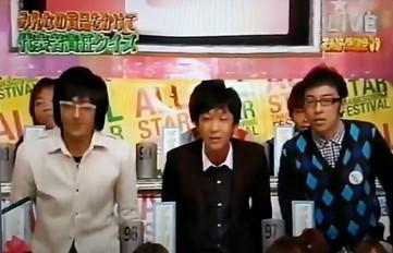 島田紳助 動画 東京03